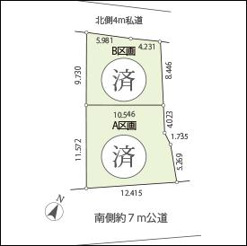 naritahigashi5-end